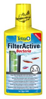 tetra-filter-active-logo