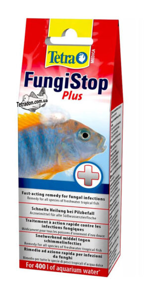 tetra-medica-fungi-stop-logo