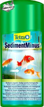 tetra-pond-sediment-minus-250-logo