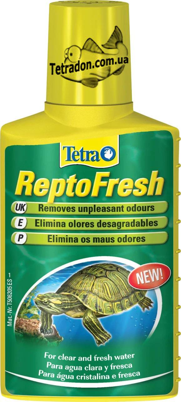 tetra-reptofresh-logo