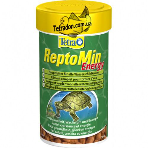 tetra-reptomin-energy-logo