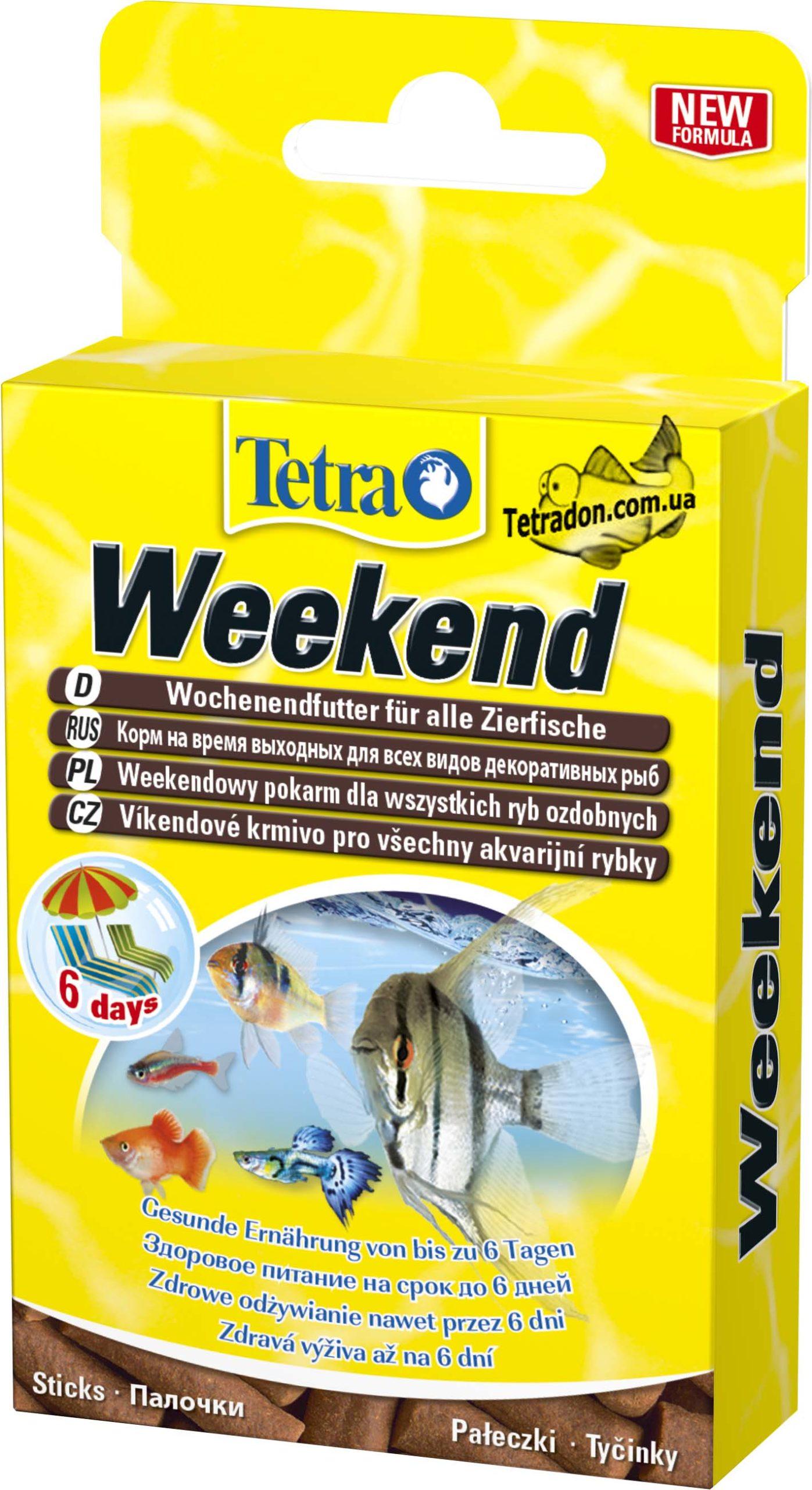 tetra_min_weekend