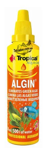 tropical-algin-logo