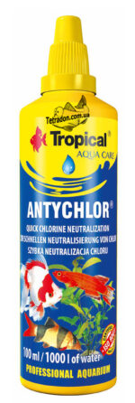 tropical-antichlor-logo