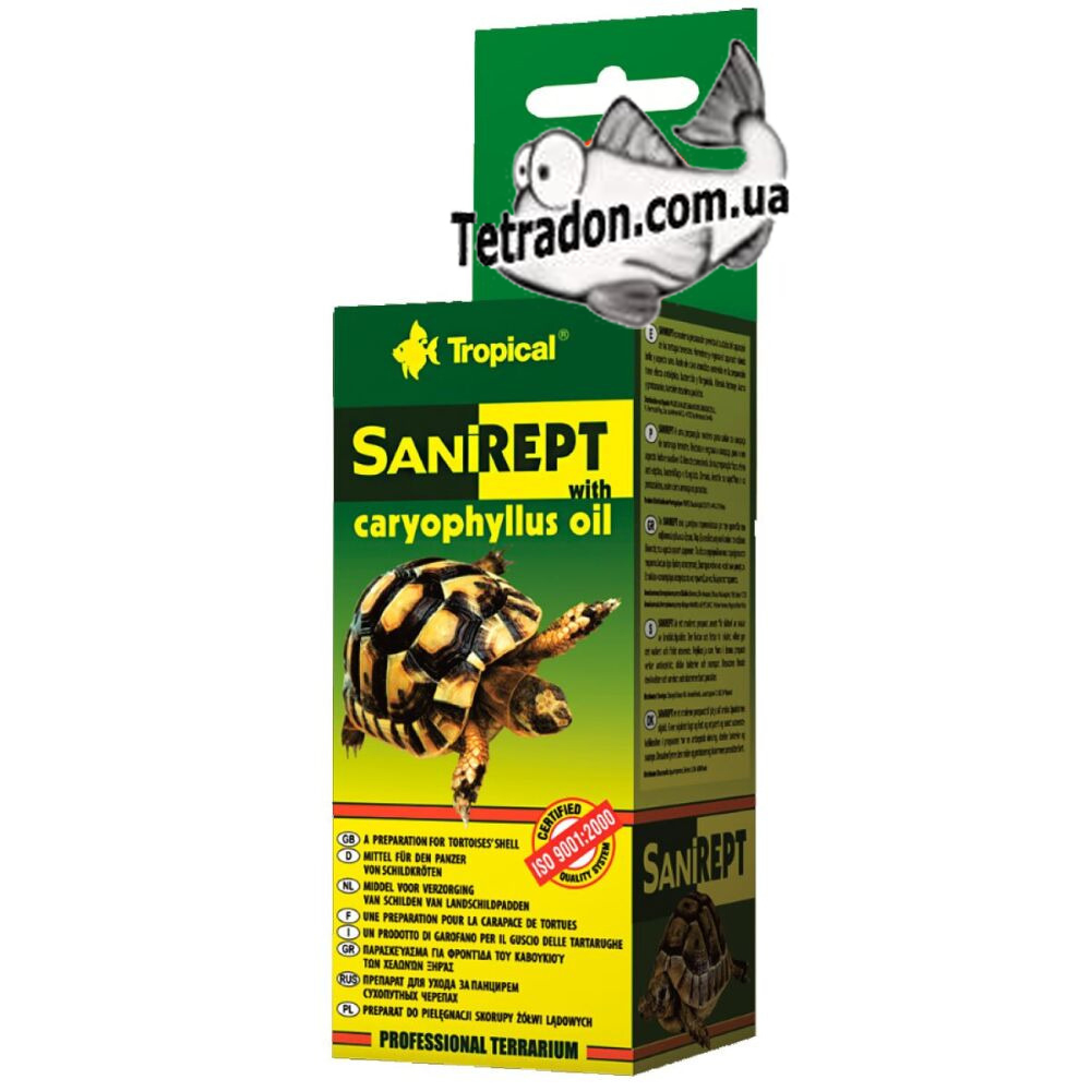 tropical-sanirept-logo