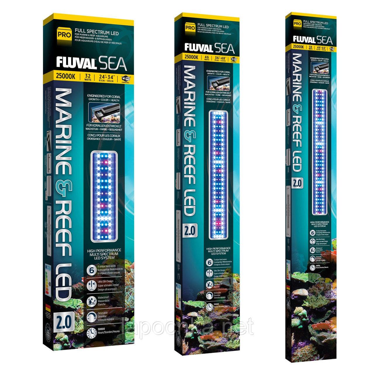 Fluval Sea Marine & Reef 2.0 LED