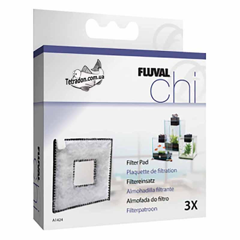 Сменная-губка-Hagen-Fluval-Chi-Filter-Pad-3-шт.-для-фильтра-Fluval-Chi