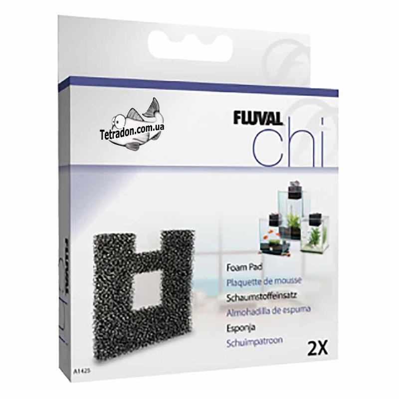 Сменная-губка-Hagen-Fluval-Chi-Foam-Pad-2-шт.-для-фильтра-Fluval-Chi