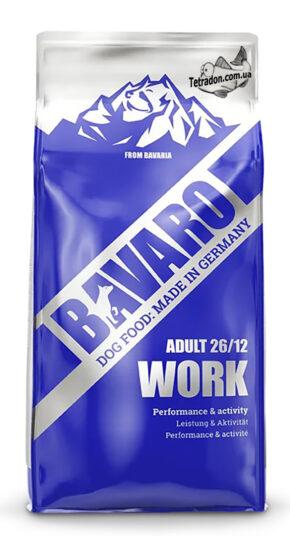 bavaro-work-logo