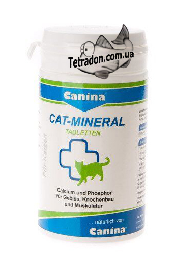 canina-cat-mineral-logo