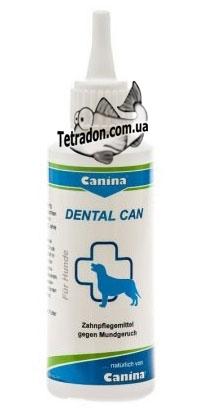 canina-dental-can-logo