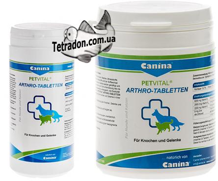 canina-petvital-arthro-3