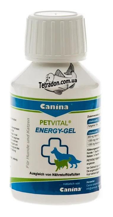 canina-petvital-energy-gel-logo