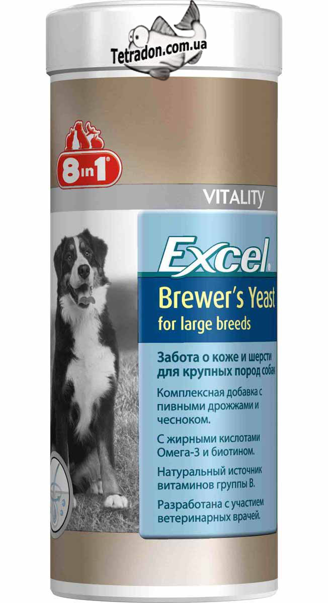 excel-brewer`s-yeast-large-logo