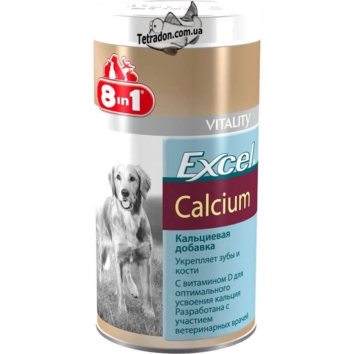 excel-calcium-logo