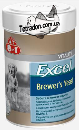 excel_brewers_yeast-logo