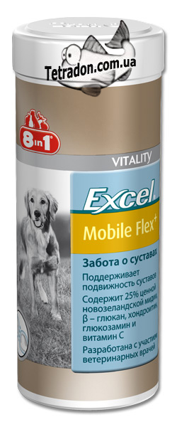exel-mobile-flex-logo