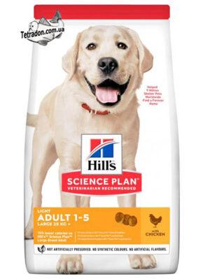 hills-ad-light-large-chicken-logo