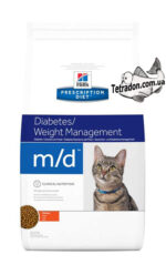 hill's-diabetes-m-d-logo