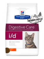 hill's-digestive-care-i-d-logo