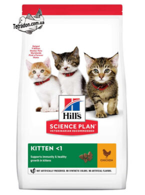 hill's-kitten-chicken-logo