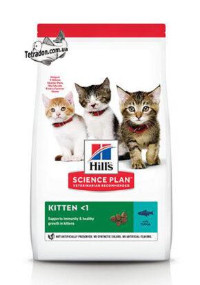 hill's-kitten-tunec-logo