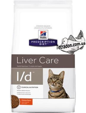 hill's-liver-care-l-d-logo