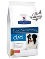 hill's-pr-diet-d-d-food-sensitivities-salmon-logo