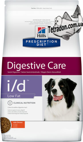 hills-pr-diet-i-d-liver-degestive-low-fat-logo
