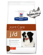 hill's-pr-diet-j-d-joint-care-logo