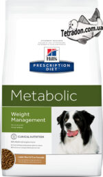 hill's-pr-diet-metabolic-logo