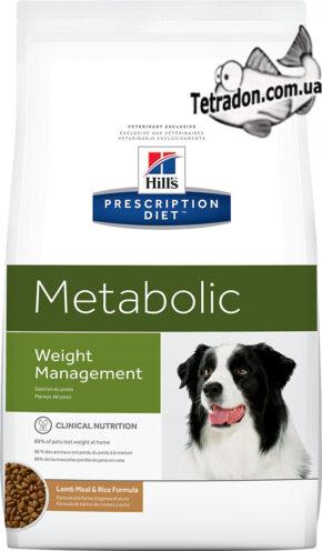 hill's-pr-diet-metabolic-logo