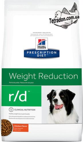 hill's-pr-diet-r-d-weight-reduction-logo