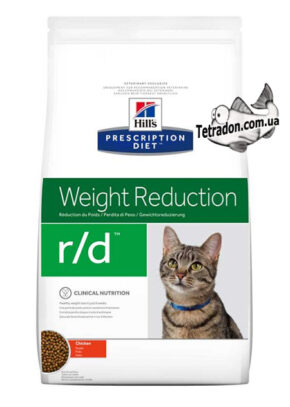 hill's-weight-reduction-r-d-logo