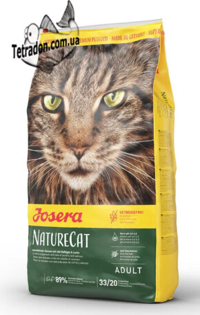 josera-naturecat-logo