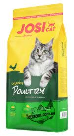 josicat-crunchy-poultry