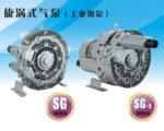 SunSun SG-2200S