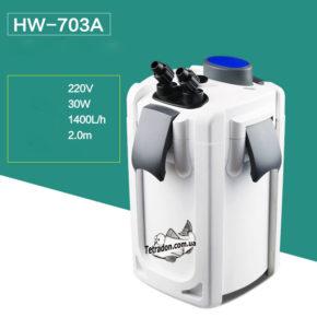 SUNSUN-HW-703A