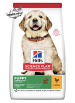 hill`s-puppy-large-chicken-logo