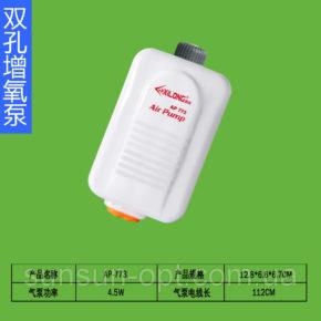 Xilong AP-773