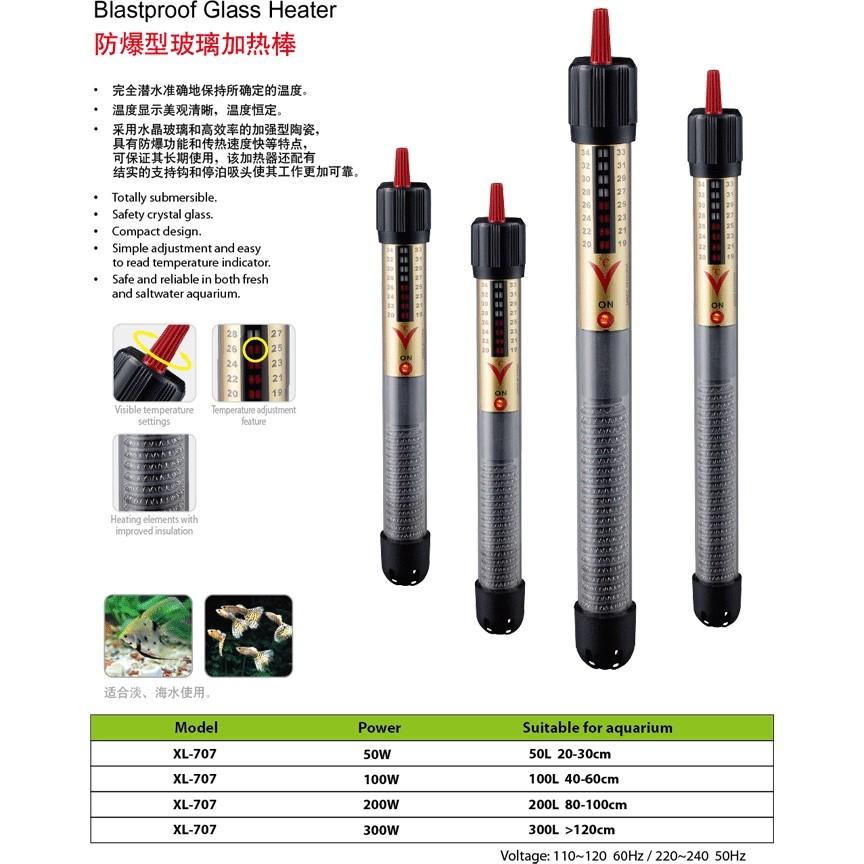 Xilong XL-707