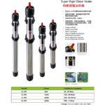 Нагреватель с терморегулятором Xilong XL-909 50-300w