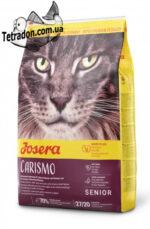 josera-carismo-logo