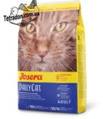 josera-dailycat-logo