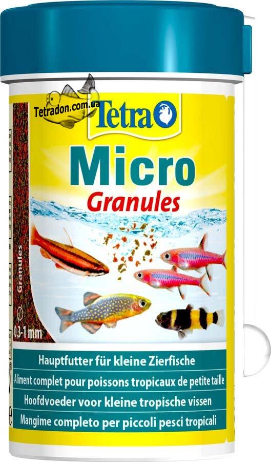 tetra_micro_granules