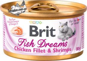 Brit_Fish_Drims_s_kurinim_file_i_krevetkami-logo
