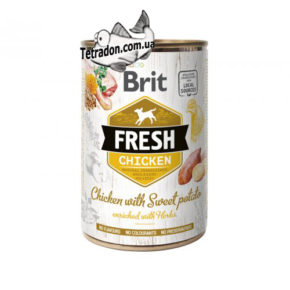 brit-fresh-konserva-kurica-logo