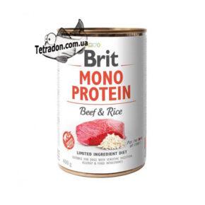 brit-mono-govyadina-ris-logo