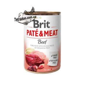brit-pate-and-meat-govyadina-logo