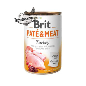 brit-pate-and-meat-indejka-logo